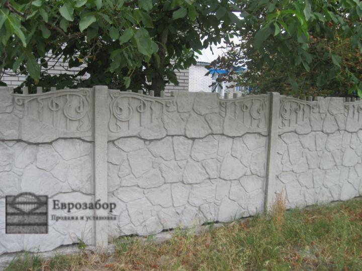 betonnuy zabor--